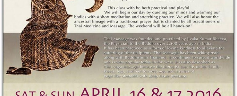 Check out the next Continuing Education class at AIM, Oregon: Table Thai